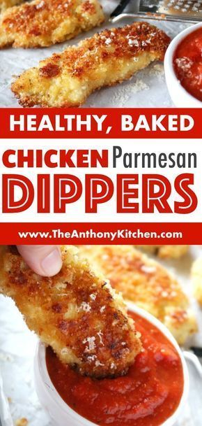 chicken parmesan dippers