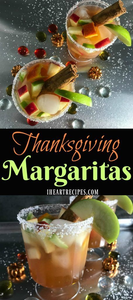 thanksgiving margaritas