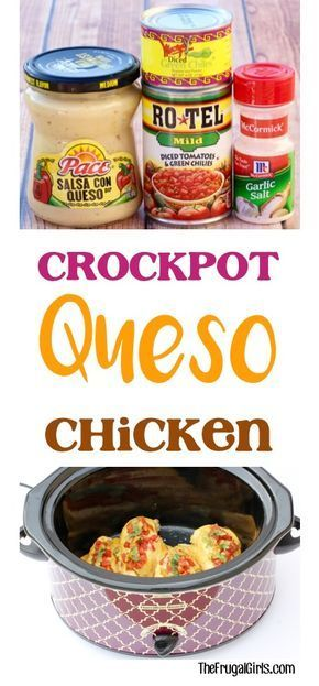 crock pot queso chicken